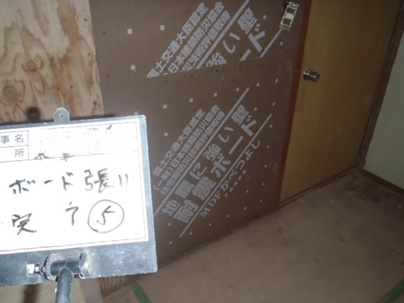 木造耐震補強